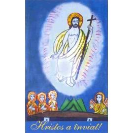 Felicitare de Paște: Hristos a înviat!